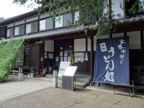 7ふるさと館 (1200x900)