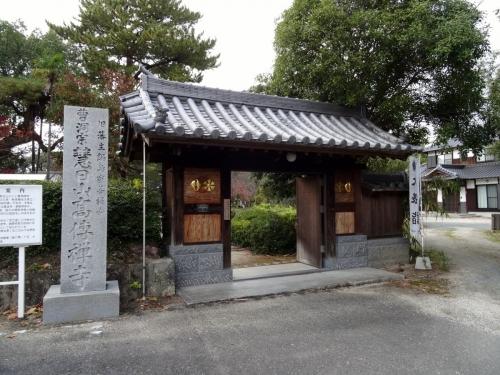 1高伝寺 (1200x900)