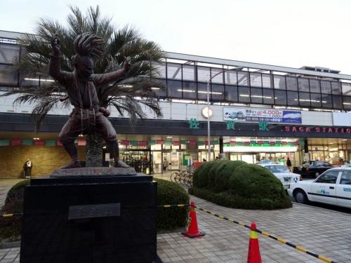 5佐賀駅 (1200x900)
