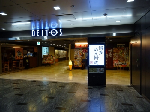 11麺街道 (1200x900)