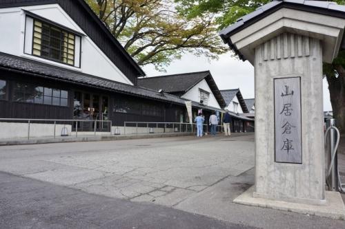 1山居倉庫 (1200x800)