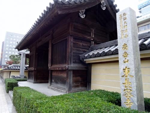 1東長寺 (1200x900)