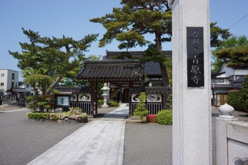 1青原寺 (1200x800)