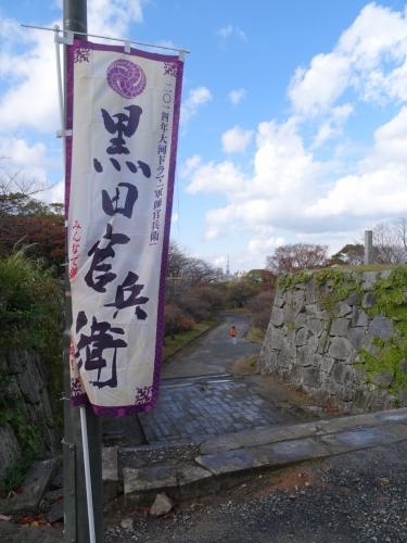 3官兵衛 (900x1200)