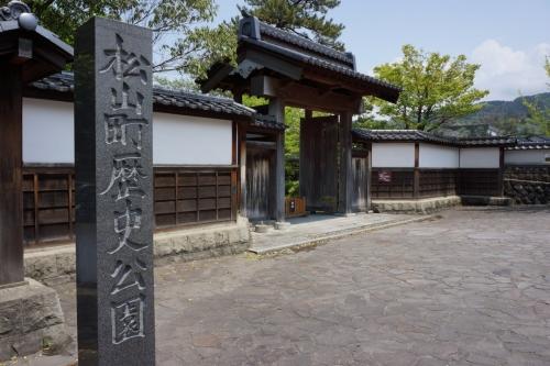 1松山城歴史公園 (1200x800)
