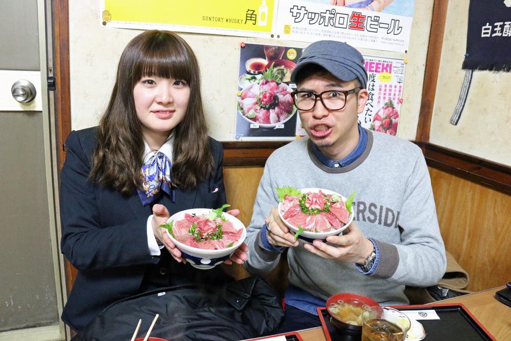 鹿児島産本マグロ脳天 頬肉 カマトロ 美味しいお刺身 新潟県村上市 割烹食堂いそべ