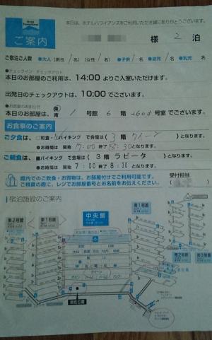 20140300.jpg