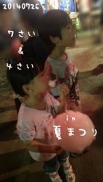20140726_01.jpg