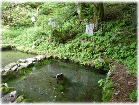 @熊野皇大神社⑥