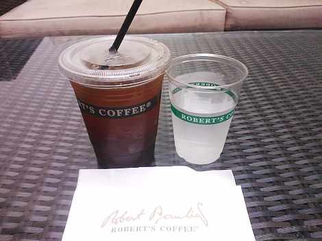 Robert's Coffee Ice tea
