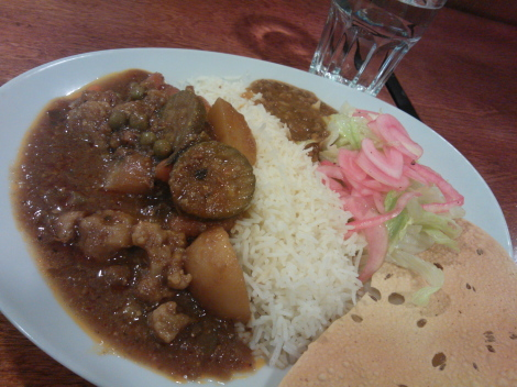 Curry カレー