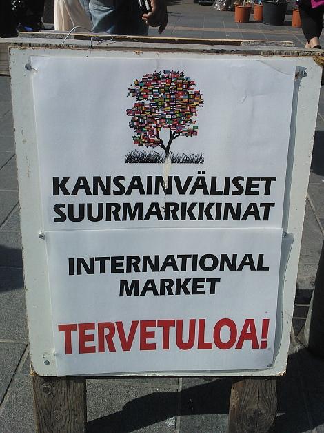 Kamppi インターナショナルマーケット