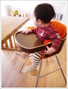 cozyに座る息子1