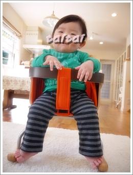 cozyに座る息子3