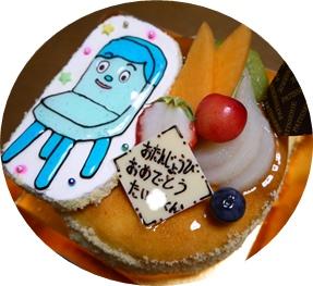 コッシーのケーキ