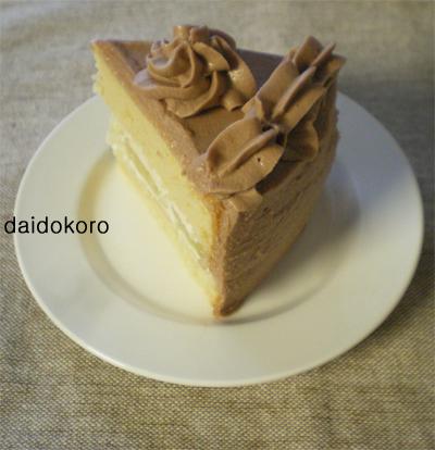 cake13-0626.jpg