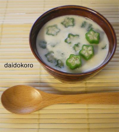tofu13-0624.jpg
