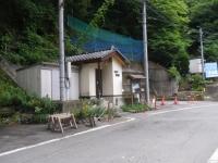 尻焼温泉02