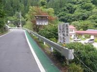 尻焼温泉09