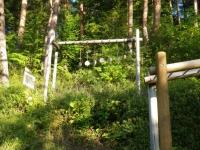硯の里キャンプ場11