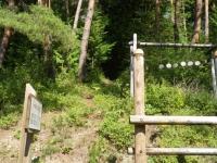 硯の里キャンプ場22