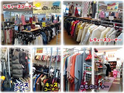 2nd_shop_001_convert_20140325143817.jpg