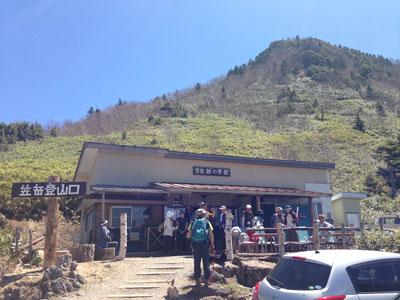 笠岳山開き4