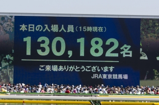 13万人突破