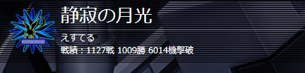 SDGO20140355.jpg