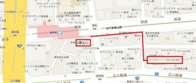 名古屋公演道案内7