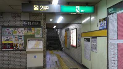 名古屋公演道案内1