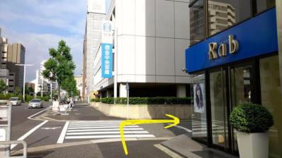 名古屋公演道案内3