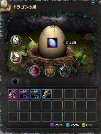 卵管理画面