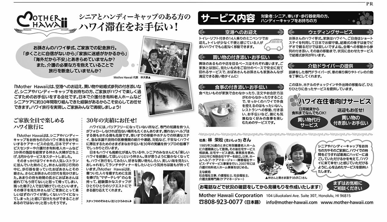 NikkanSan01.jpg