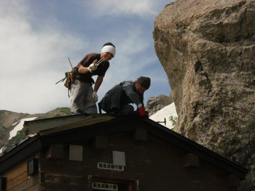 非難小屋修理