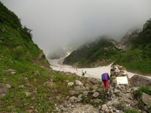 7.28 本日の大雪渓