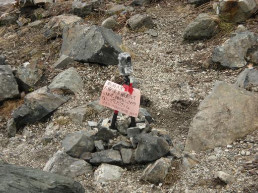落石カメラ