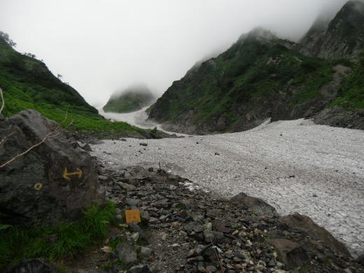 8.25 本日の大雪渓