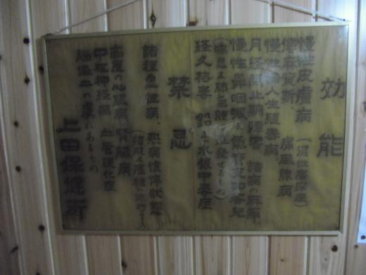 千古温泉3