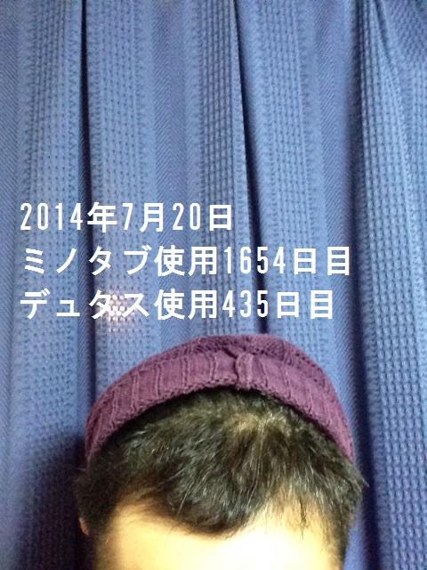 写真 3 (3)