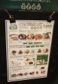 tsres-menu201406.jpg