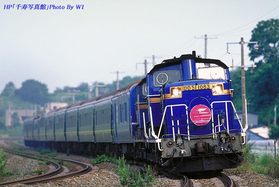99年8月8001列車(1)