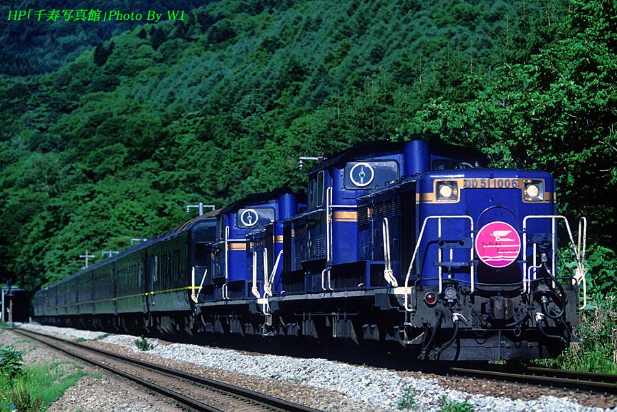 2002年6月8001列車(3)