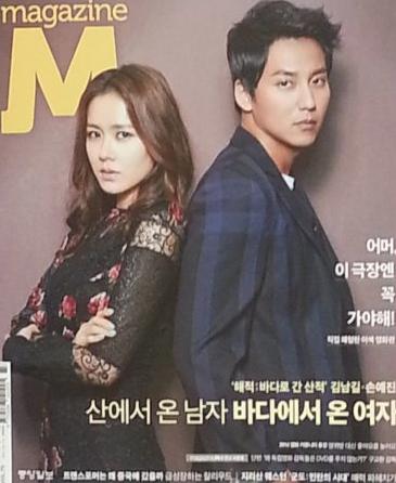 magazine m