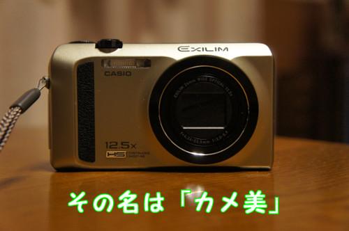 037_new