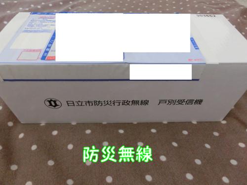 Cimg4839_new