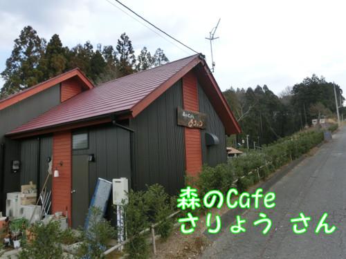 Cimg3488_new