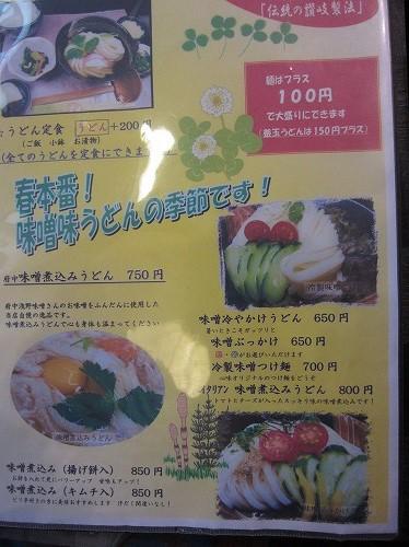 - Wikipedia 大阪市高速電気軌道