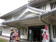 gotyaku4.jpg