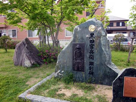 gotyaku6.jpg